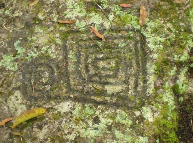 Petroglifo Tibacuy