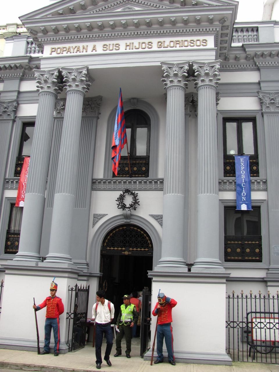 Panteón de los Próceres - Popayán - Cauca. Foto: David Medina